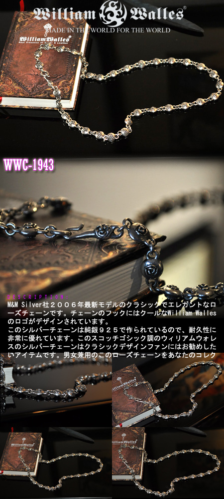Silver Chainネックレス チェーン WWC-1943