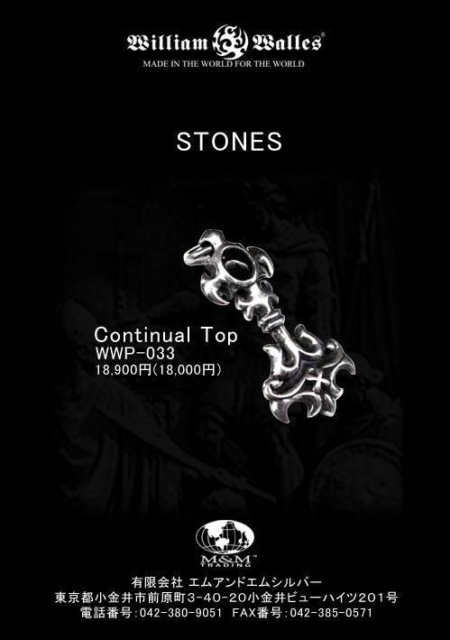 - Continual Top シルバーペンダント