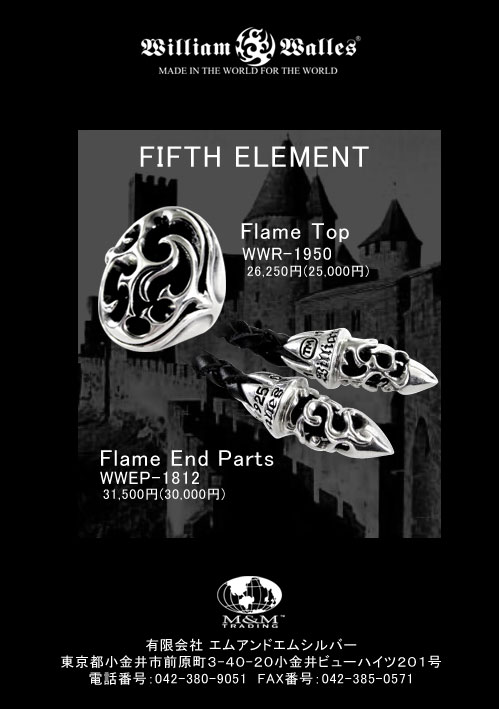 - Flame Top Ring And Flame End Parts Pendant シルバーリング ペンダント