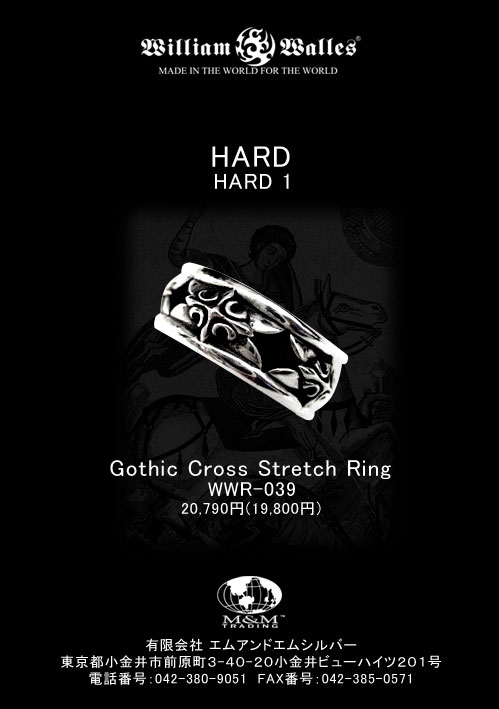 - Gothic Cross Stretched Ring シルバーリング