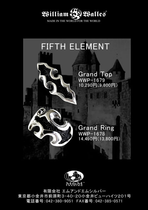 - Grand Top Pendant and Grand Ring シルバーリング ペンダント