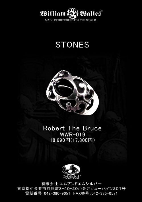 - Robert The Bruce Ring シルバーリング
