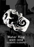 - Water Ring シルバーリング