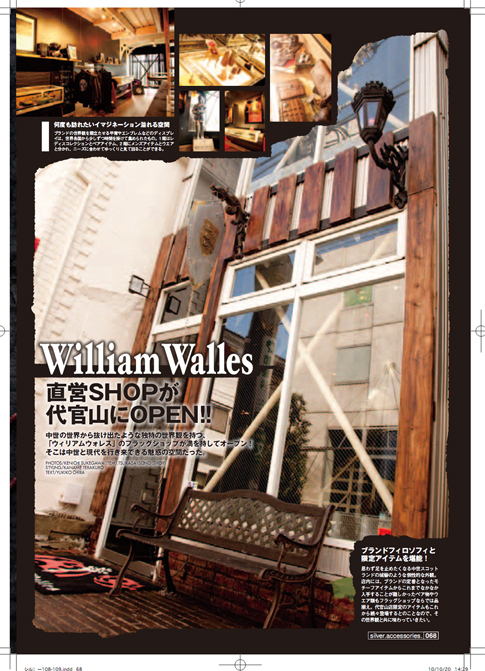 WILLIAM WALLES NEwS